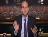 عمرو أديب: نحمى الأقباط برقابنا وعلى الكنائس عدم ترك التأمين لغير المؤهلين