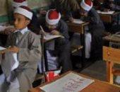 """بدء امتحانات النقل بـ""""الابتدائى الأزهرى"""" اليوم بمادتى القرآن والتربية الإسلامية"""