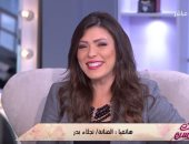 """نجلاء بدر عن إطلالتها بختام """"القاهرة السينمائى"""": """"تنفيذ الفستان فى 4 أيام فقط"""""""