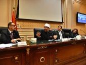 """وزير الاوقاف أمام """"حقوق الانسان"""" بالنواب لمناقشة خطاب الأئمة بالمساجد"""