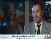 """أستاذ نحت يصمم تمثالا لـ""""محمد صلاح"""".. ويؤكد: استغرق 100 ساعة"""