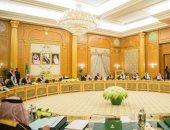 مجلس الوزراء السعودى يوافق على قانون الإفلاس فى خطوة داعمة للإصلاحات