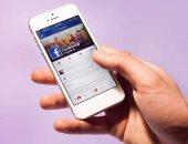 الجارديان: الخزانة البريطانية تسعى لفرض نظام ضرائب جديد على فيس بوك وجوجل