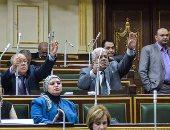 البرلمان يوافق نهائياً على تعديل قانون التقاعد والمعاشات للقوات المسلحة