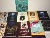 """""""اليوم السابع"""" ينشر الدواوين الفائزة بجائزة أحمد فؤاد نجم 2017"""
