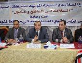 ختام فعاليات أسبوع السلامة والصحة المهنية بالمنوفية بحضور محمد سعفان
