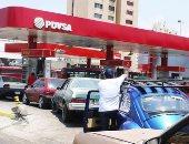 زحام مرورى وطوابير من السيارات على محطات الوقود فى فنزويلا