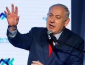 مشروع قانون بالبرلمان الأيرلندى يجرم رجال أعمال يتعاملون مع إسرائيليين