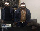 القبض على عاطلين بتهمة سرقة مسكن موظف بمديرية الشباب فى الغربية