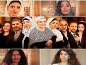 القنوات تختتم الموسم الشتوى بـ 10 مسلسلات جديدة قبل رمضان