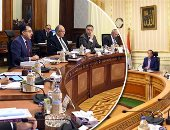 الحكومة توافق على قرار رئيس الجمهورية بإعداد خريطة لتنمية أراضى الدولة