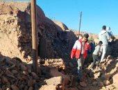 هزة أرضية بقوة 5.4 درجة تضرب محافظة حلبجة بإقليم كردستان