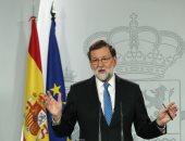 صور.. رئيس وزراء إسبانيا: محادثات مع قادة كتالونيا طالما لم ينتهكوا الدستور