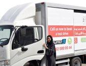 السعوديات يقتحمن عالم الشاحنات لأول مرة فى تاريخ المملكة