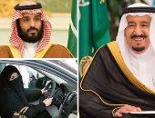س وج.. تعرف على المحطات الأساسية فى قرار السماح للسعوديات بقيادة السيارات