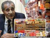 8 شائعات نفتها وزارة التموين بشأن دعم الخبز والسلع.. تعرف عليها