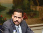 """""""مستقبل وطن"""" ينظم احتفالية للأيتام بمحافظة قنا"""
