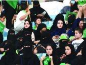 فيفا بعد السماح للنساء بحضور المباريات فى السعودية: نراكم مع الأخضر فى روسيا