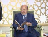 الرئيس اليمنى يؤكد حرصه على تنفيذ اتفاق الرياض من منطلق مسئولية حقن الدماء