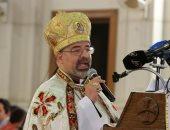 كنيسة كاثوليكية بالمنيا تؤسس بنك طعام للمسنين والفقراء