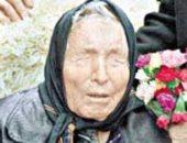 رغم وفاتها من 20 سنة.. بلغارية تنبأت بتفشي فيروس خطير في 2020