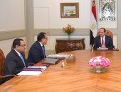 الرئيس السيسي يتابع مؤشرات الاقتصاد ويوجه برفع كفاءة الخدمات الحكومية