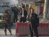 أفغانستان: مقتل وإصابة 23 متظاهرا جراء اشتباكات مع قوات الأمن