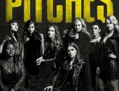 165 مليون دولار  إيرادات فيلم الكوميديا الموسيقى Pitch Perfect 3