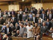 البرلمان يوافق على تغليظ عقوبة الخطف بالإكراه للطفل والأنثى للسجن المؤبد