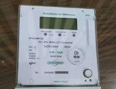 من جنيه لـ45.. تعرف على رسوم شحن عداد الكهرباء الإلكترونى حسب استهلاكك