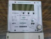 """ننشر تفاصيل نظام """"القراءة الموحد"""" للقضاء على أخطاء فواتير الكهرباء"""