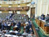 البرلمان يوافق على اتفاقية منحة مكافحة فساد لمصر بـ3 ملايين و500 ألف دولار
