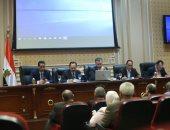 """4 لجان بالبرلمان تجتمع اليوم لإنهاء مناقشة تقنين """"أوبر وكريم"""" بحضور الحكومة"""