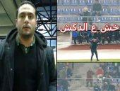 فيديو.. الدكش يكشف رد فعل مرتضى مع مقلد بعد اعتراضه علي حكم لقاء الزمالك والمقاولون