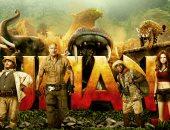 859 مليون دولار إيرادات فيلم Jumanji فى 7 أسابيع حول العالم