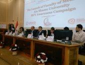 عميد معهد الأورام وأمين عام الجامعات العربية يفتتحان مؤتمر الخلايا الجذعية