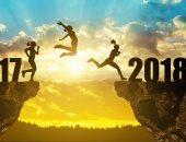 إزاى تستقبل 2018 وانت محافظ على صحتك النفسية ومزاجك؟