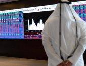 للأسبوع الثالث خسائر فادحة ببورصة قطر.. وتفقد 11.5 مليار ريال فى 5 جلسات