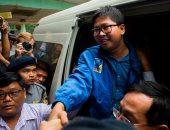 """صور.. محكمة بميانمار تقرر تمديد احتجاز صحفيين يعملان لصالح وكالة """"رويترز"""""""