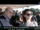 وزير السياحة: نهتم بابتسامة السائح وراحته.. ونعكف على حل مشكلات المنظومة