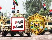 """""""اليوم السابع"""" ضمن استفتاء الجيش العراقى لـ""""أفضل تغطية"""" فى 2017"""