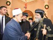 وصول شيخ الأزهر والبابا تواضروس وأبو مازن مقر انعقاد مؤتمر نصرة القدس