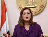 هالة السعيد: الدولة تهدف لجعل الصناعات الثقافية أساسا لقوة مصر الناعمة