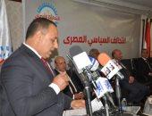 تحالف الأحزاب المصرية يطلق حملة لتفويض الرئيس السيسى لحماية مصر من المتآمرين