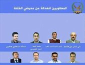 """""""الحوثى"""" تصدر قائمة جديدة بمطلوبين من حزب """"صالح"""""""