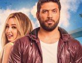 مليون و412 ألف جنيه حصيلة الإيراد اليومى لـ 7 أفلام مصرية فى دور العرض