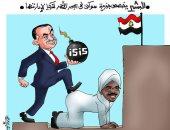 """""""البشير باع أرضه ياولاد"""" فى كاريكاتير ساخر لليوم السابع"""