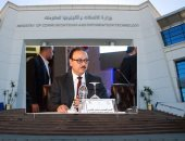 وزير الاتصالات يستقبل الرئيس التنفيذى الجديد لشركة فودافون مصر