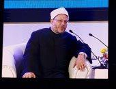 المفتى: مصر والسعودية بلدا الأمن والأمان والروابط بينهما ضاربة فى عمق التاريخ