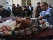 تنظيم داعش الإرهابى يتبنى تفجيرات كابول والحصيلة 40 قتيلا و 30 مصابا